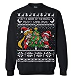 Disable Sailor Moon Ugly Christmas Sweater