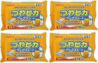 【まとめ買い】リンレイ つやぴかワックスシート 無香料 10枚×4個