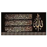 KELEQI Wandkunst islamisch-arabische Leinwandbilder