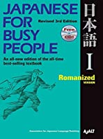 Japanese for Busy People I: Romanized Version (Japanese for Busy People Series) by AJALT(2011-11-11)
