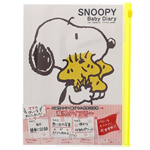 サンスター文具 育児ダイアリーA5 SNOOPY ホワイト S2070596 1冊