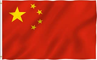 ANLEY Fly Breeze 3x5 Foot China Flag - Vivid Color and Fade Proof - Canvas Header and Double Stitched - Chinese National F...