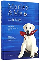 Marley & Me (Hardcover) (Chinese Edition)