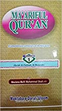 Maariful Qur'an : A Comprehensive Commentary of the Holy Qur'an : English : Complete 8 Volume Set (Maulana Mufti Muhammad Shafi)
