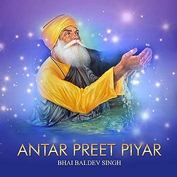 Antar Preet Piyar (Shabad Gurbani Kirtan)