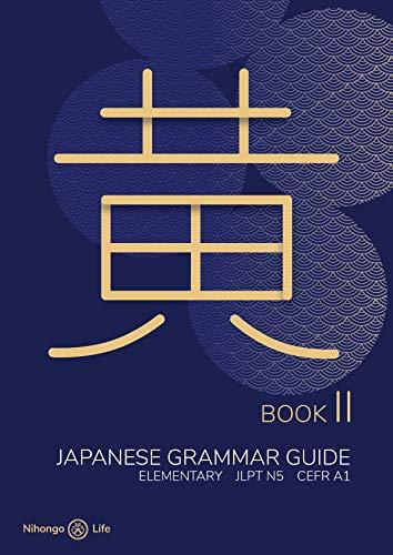 Nihongo no Hon: Yellow: Complete Japanese Grammar Guide for Beginners (JLPT N5 Level - Beginner/Elementary Japanese) (English Edition)