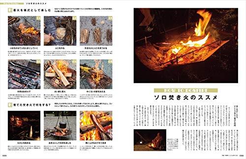 CAMP LIFE Autumn&Winter Issue 2019 商品画像