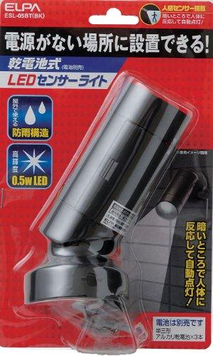 ELPA屋外用LEDセンサーライト0.5WESL-05BT(BK)