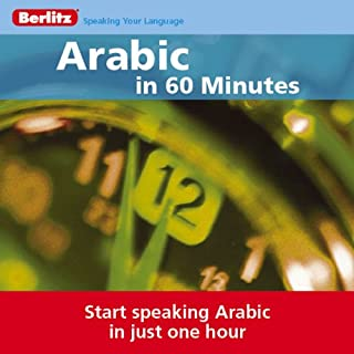 Arabic...In 60 Minutes cover art