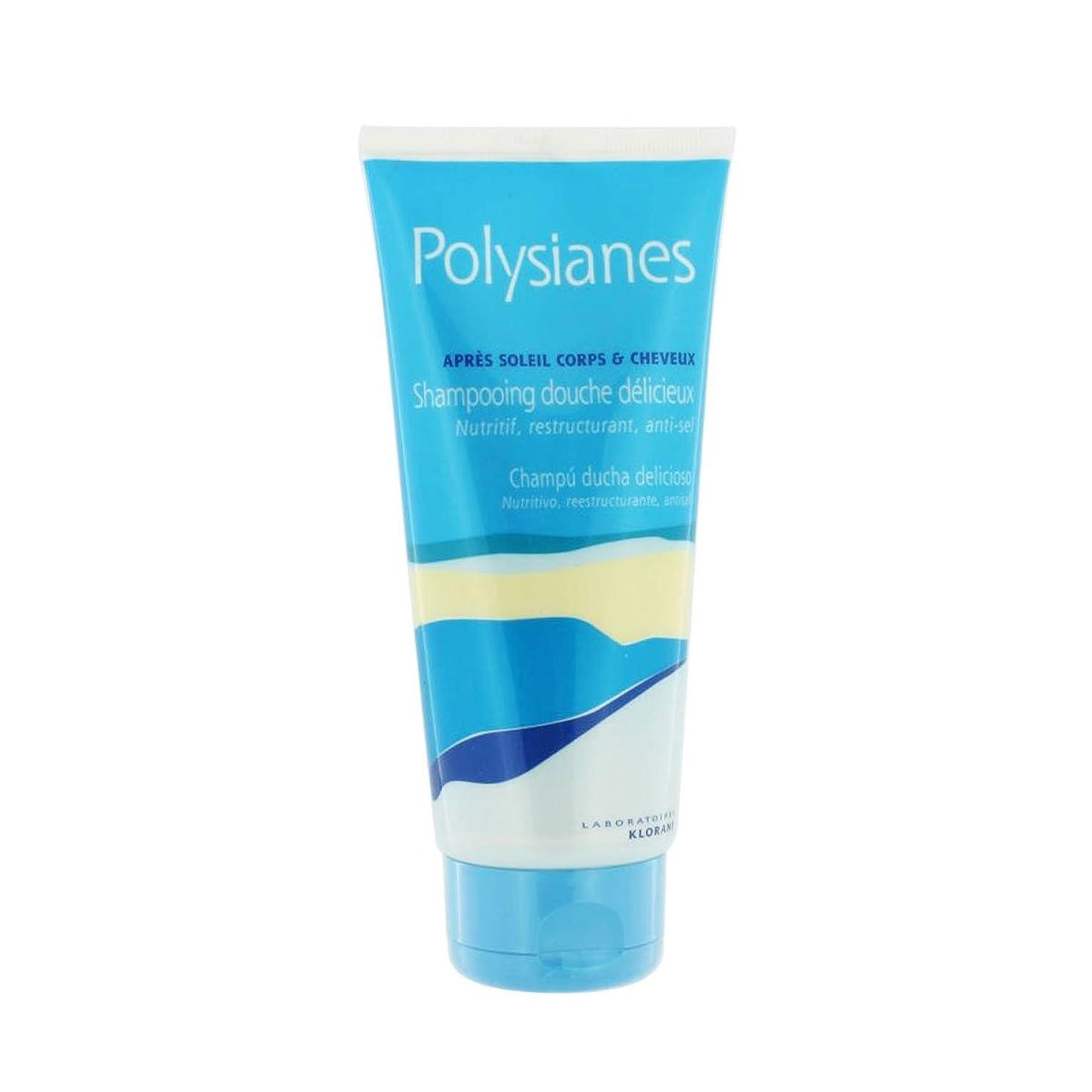ごみ刺します発生器Polysianes After Sun Shampoo With Monoi 200ml [並行輸入品]