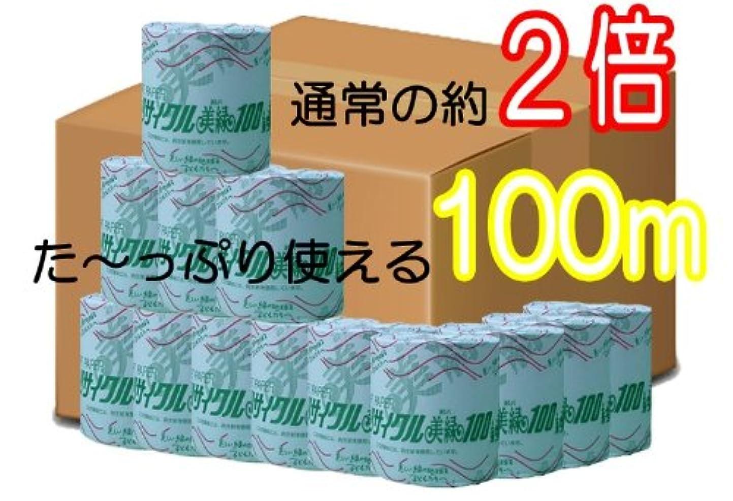 高い鎮静剤外交官トイレットペーパー 100m シングル 個包装 60個 (箱売り)