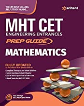 MHT CET Engineering Entrances Prep Guide Mathematics