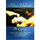 ARTMERLOD Leinwand Poster Blue Velvet Japanische
