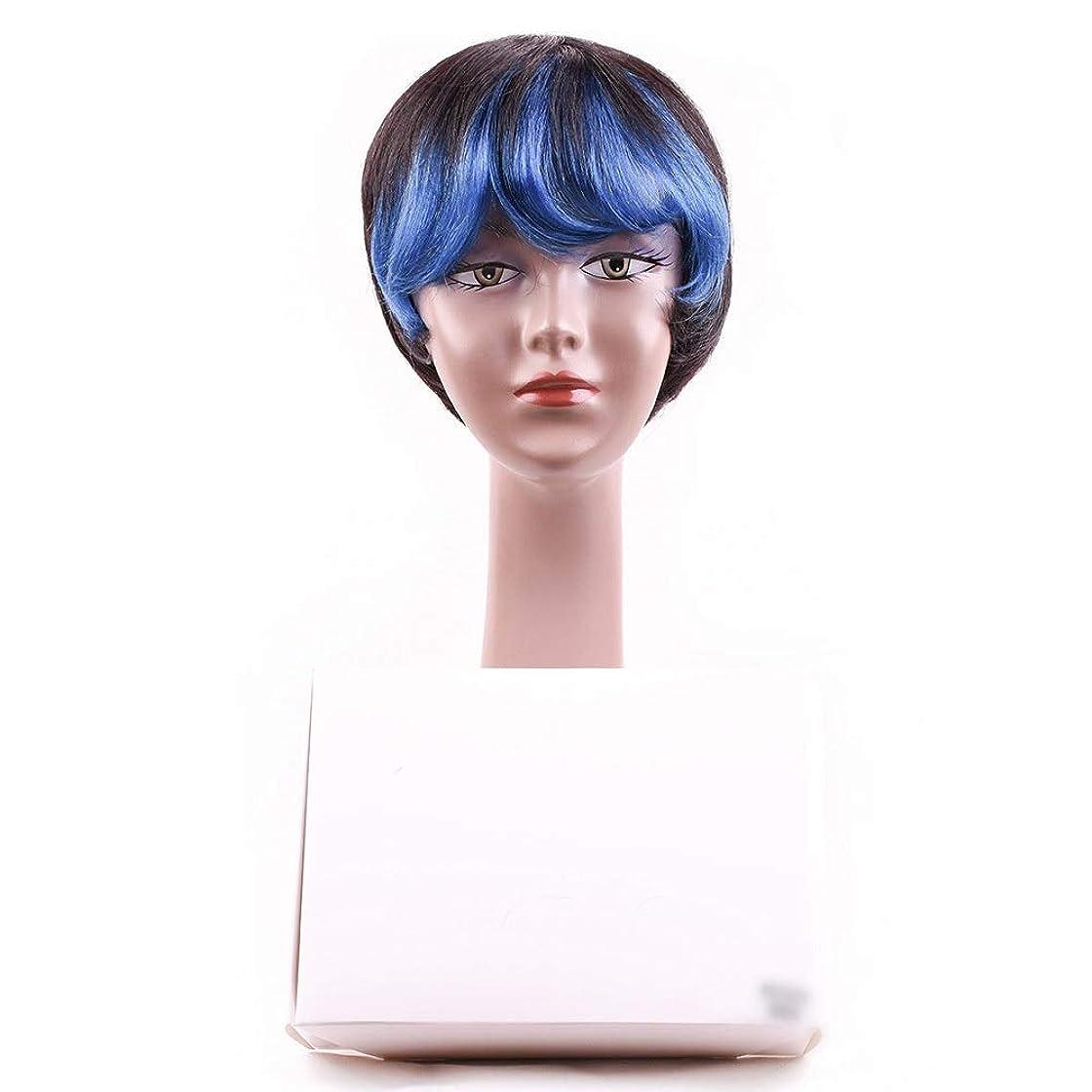 協会森ローマ人かつら 女性の人間の髪の毛ショートボブかつら前髪付きかつらコスプレパーティーかつらロールプレイングかつら女性用かつら (色 : 青)