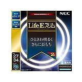 NEC 丸形スリム蛍光灯(FHC) LifeEスリム 86W 27形+34形パック品 昼光色 FHC86ED-LE