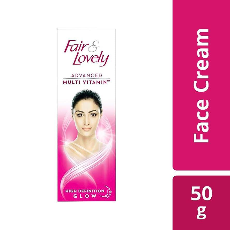 先に尾リズムFair and Lovely Advanced Multi Vitamin Face Cream, 50g
