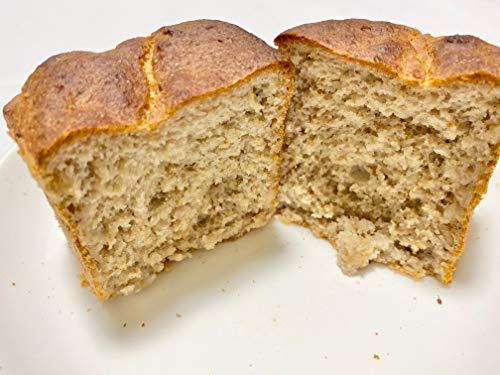 無農薬栽培米100%使用の玄米粉(米粉)でグルテンフリー プチ食パン 4個セット (胡桃【クルミ】4個)