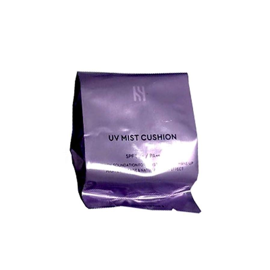 宴会湿度柔らかいHERA(ヘラ) UVミストクッション(カバー)SPF50+/PA+++ [リフィルのみ] C23号/ベージュ