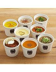 スープストックトーキョー スープ [ 180g×8袋セット ] 冷凍食品 (レンジ・湯せん調理)