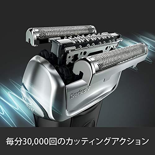 『ブラウン メンズ電気シェーバー シリーズ7 7842s-P 4カットシステム 水洗い/お風呂利用可』の4枚目の画像
