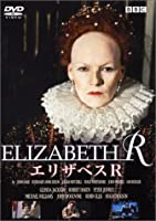 エリザベスR【トールサイズ仕様】 [DVD]