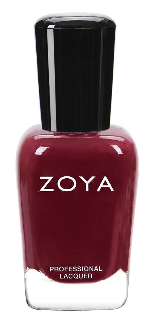 革命的ワゴン発表ZOYA ゾーヤ ネイルカラー ZP911 MONA モナ 15ml マット 爪にやさしいネイルラッカーマニキュア