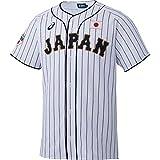 asics(アシックス) 野球 ウェア 半袖 ユニフォーム レプリカ 一般 侍ジャパン ホーム サムライホワイト O BAK713 HS