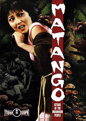 Matango: Attack of the Mushroom People Maine