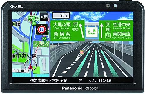 Panasonic(パナソニック)『Gorilla(CN-G540D)』