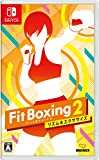 Fit Boxing 2 -リズム&エクササイズ- -Switch (【Amazon.co.jp限定】オリジナルリストバンド 同梱)