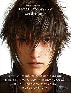 Best final fantasy 15 world Reviews
