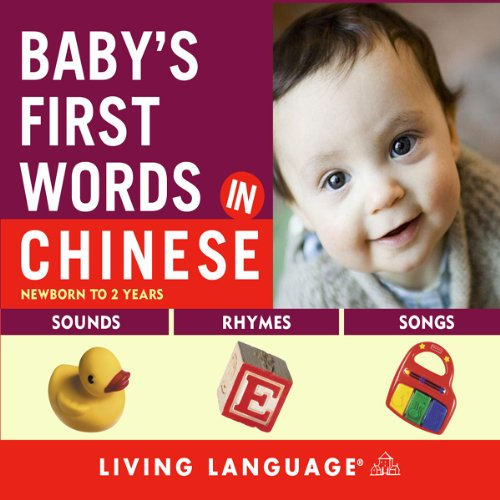 Baby's First Words in Chinese cover art