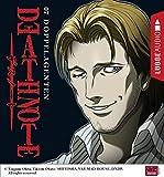 Tsugumi Ohba: Death Note - Folge 07: Doppelagenten