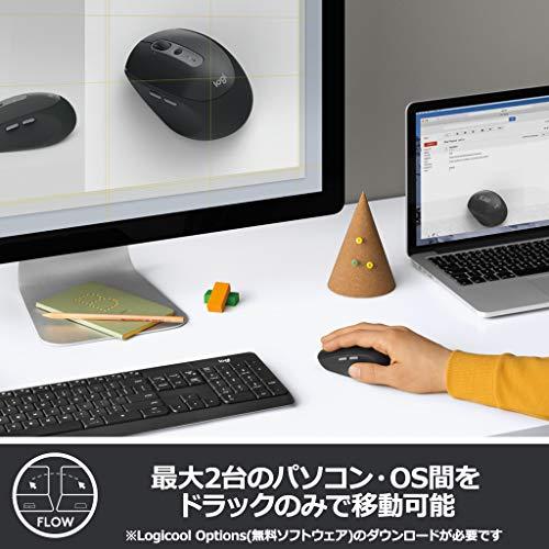 ロジクールワイヤレスマウス無線静音BluetboothUnifying7ボタンM590GTグラファイトトーナルwindowsmacChromeAndroidiPadOS対応M590国内正規品2年間