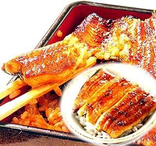 国内産 鰻(うなぎ)の蒲焼 小ぶり・訳ありサイズ(55~60g)
