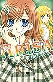 ARISA(9) (なかよしコミックス)