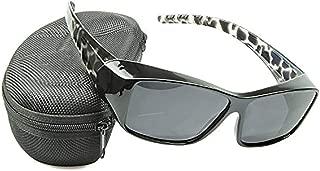 Br'Guras 眼鏡OK! メガネの上から掛けられるオーバーサングラス メンズ レディース 兼用 偏光 UV400 紫外線 99.9%カット 眼鏡+ケース+眼鏡拭き+ソフトケース+ストラップ 5点セット