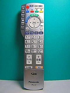 Panasonic 液晶テレビ用リモコン N2QAYB000324