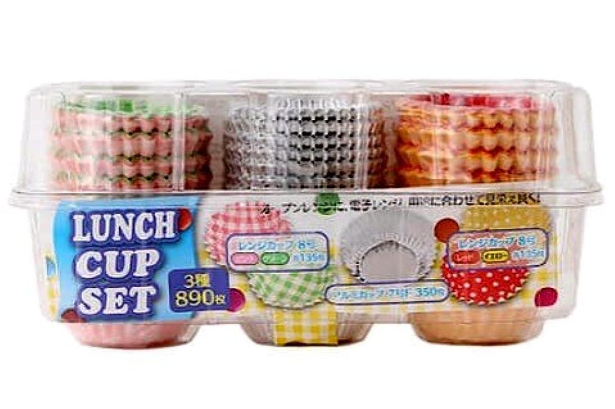 発明コロニー忙しいアルファミック ランチカップセット 3種 890枚 シルバー、赤チェック、青チェック アルミカップ:4×3cm、紙カップ:4×2.75cm LUNCH BOX CUPS