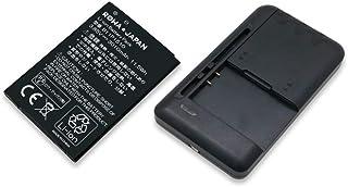 USB マルチ充電器 と ASUS エイスース ZenFone Go ZB551KL の B11P1510 対応 バッテリー 【ロワジャパンPSEマーク付】