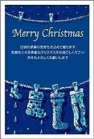 【官製 10枚】 クリスマスカード はがき XS-75