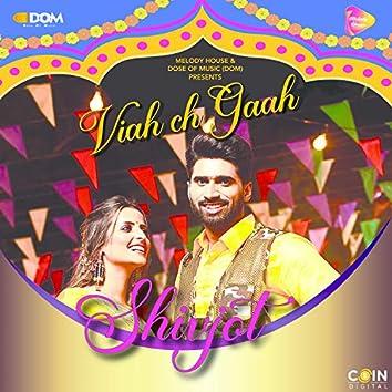 Viah Ch Gaah