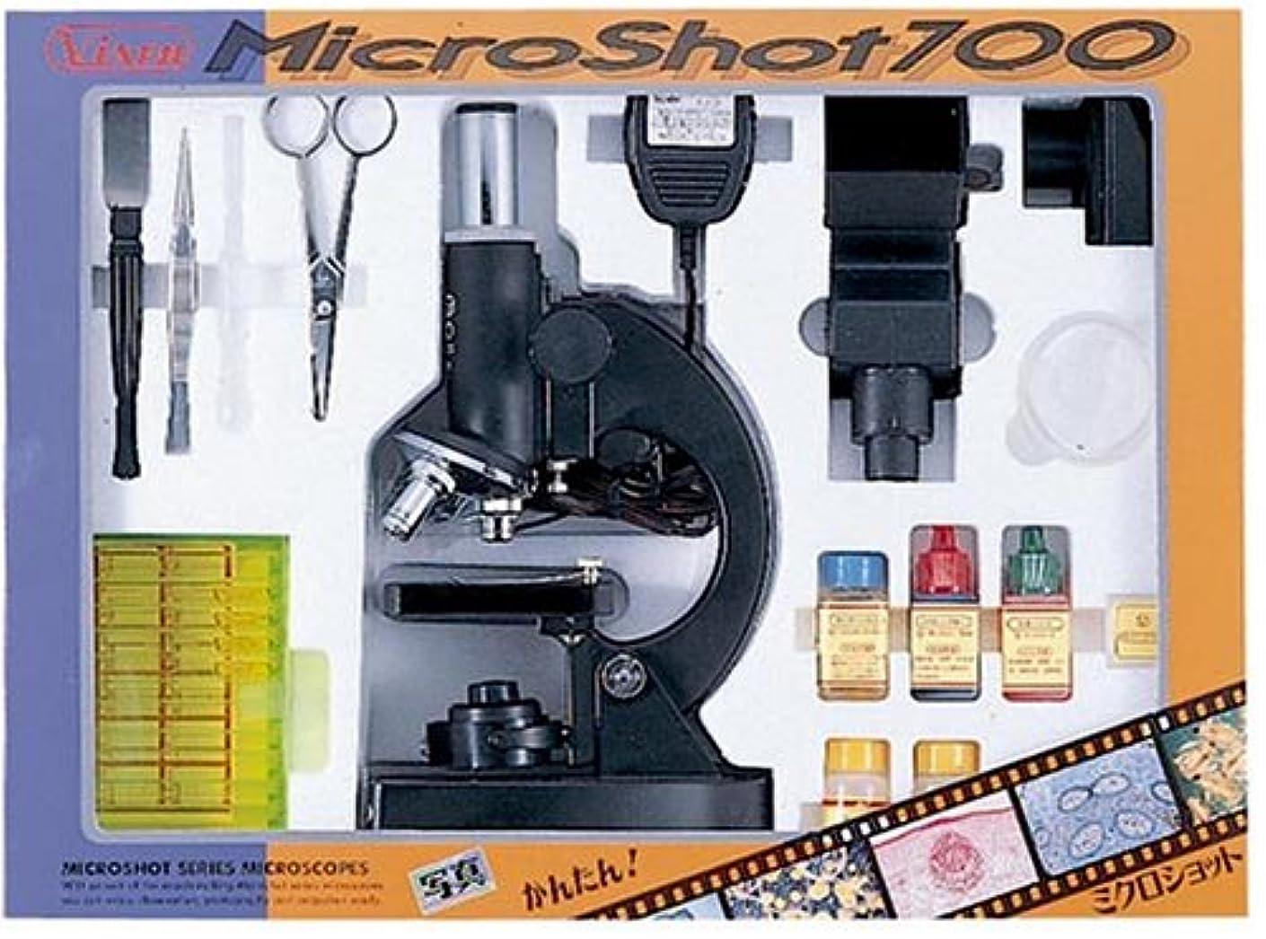 命題リスキーな肩をすくめるVixen 顕微鏡 学習用顕微鏡セット ミクロショットシリーズ ミクロショット700 2114-01