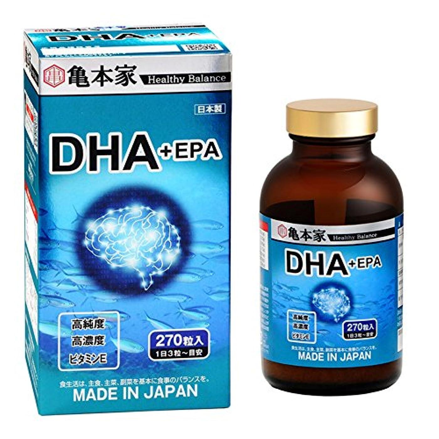 名前を作る考慮最初は亀本家 DHA+EPA -SH762285
