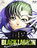 OVA BLACK LAGOON Roberta's Blood Trail 002[GNXA-7052][Blu-ray/ブルーレイ]