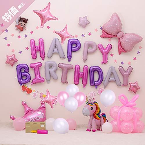 (最新)風船 誕生日 飾り付け セット 超豪華 ユニコーンパーティー風船セット ハッピーバースデーパーティー女の子のためのユニコーンバルーン誕生日装飾セット