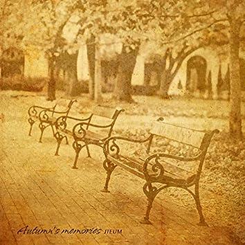 가을의 추억