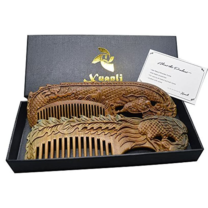 ゴネリルまともなトーナメントXuanli 2 pcs Natural SandalWood Comb Hair Care Anti Static Wooden Hair Massage Natural Brush Beard Comb (M014) [並行輸入品]