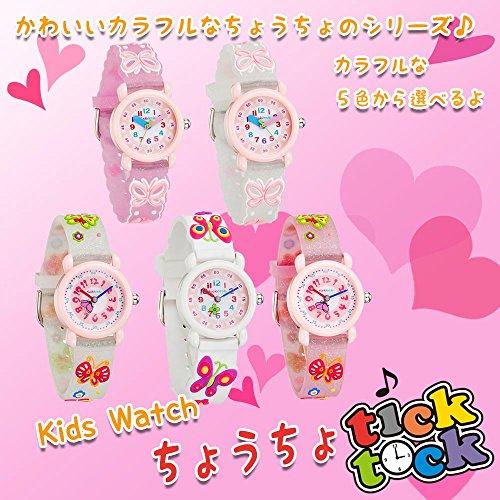 ticktock『キッズ腕時計』