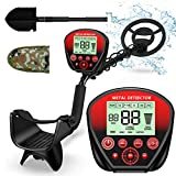 Metal Detectors for Adults, IP68 Waterproof Metal Detector, High Accuracy Adjustable [Disc & Notch & Pinpoint Modes] , with Metal Detecting Shovel, LCD Display